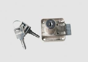 F080 chromed lock